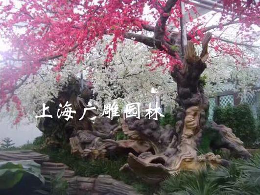 上海仿真树.jpg