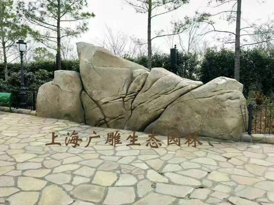 上海迪斯尼塑石.jpg