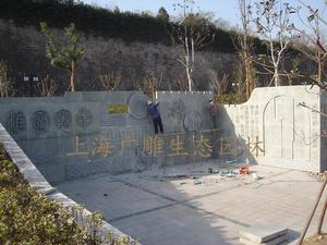 南京水关桥石雕