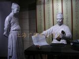 扬州市双博馆玻璃钢雕塑
