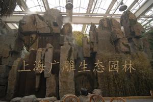 上海室内假山